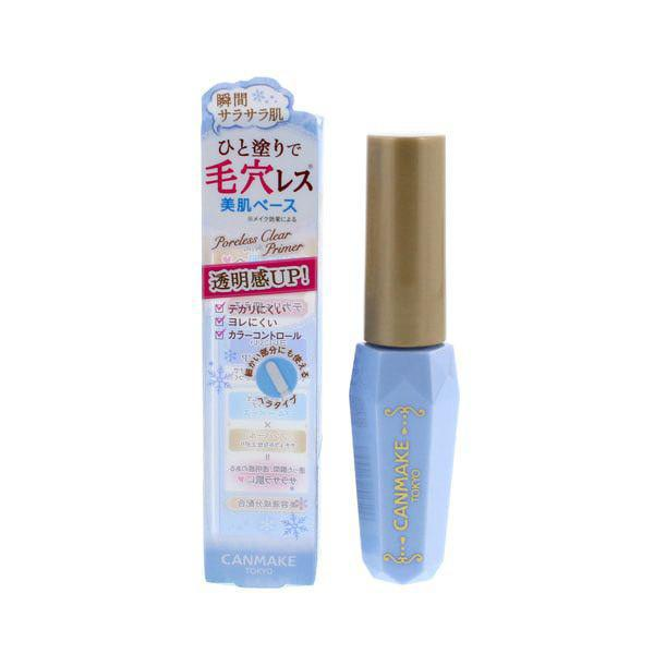Canmake Poreless Clear Primer 02 Light Blue 毛孔隐形修饰液 02 浅蓝色