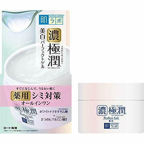 Rohto Hadalabo Gokujun Whitening Perfect Gel  肌研极润净白完美面霜