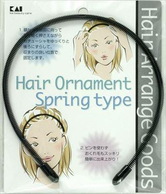 Kai Hair Arrange Goods Spring Hair Band Black 男女弹簧发箍黑色
