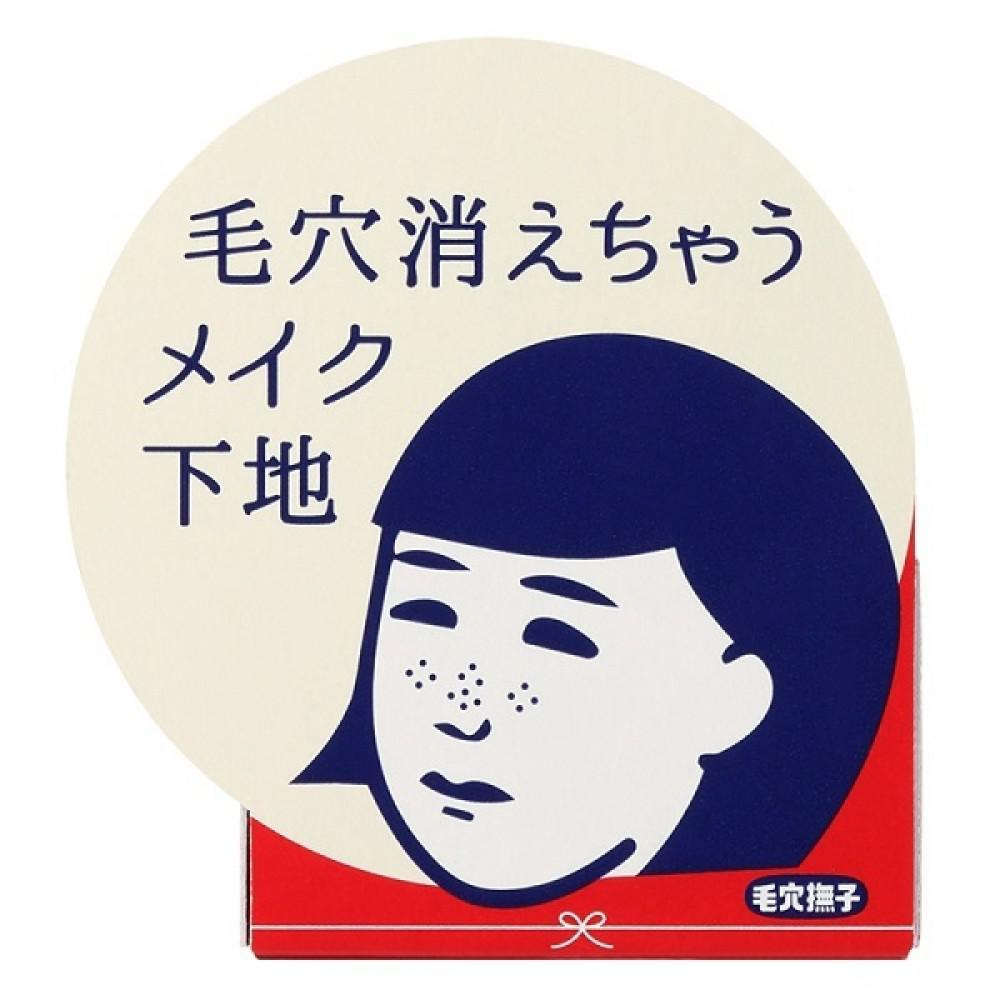 Ishizawa Keana Goodbye Pore Makeup Base 石泽研究所毛孔隐形隔离