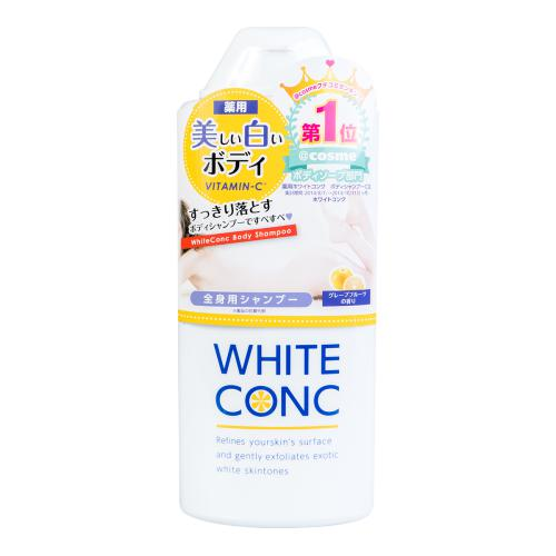 Load image into Gallery viewer, White Conc Body Shampoo C II 日本药用身体美白沐浴露 经典葡萄柚香 COSME大赏第一位