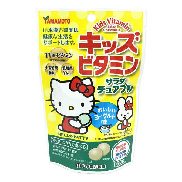 Yamamoto Chewable Candy with Multivitamin