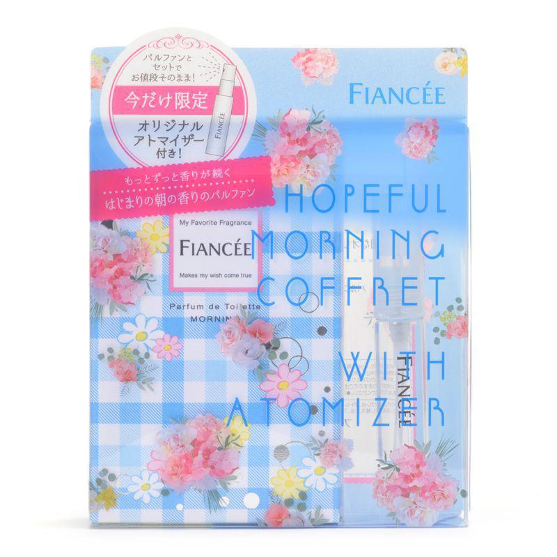 Fiancee Parfum De Toilette Morning And Atomizer Set 清新朝露香露+分装瓶限量组