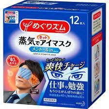 Load image into Gallery viewer, Kao Megrhythm Hot Steam Eye Mask Menthol 薄荷蒸汽眼罩12片