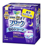 Kao Laurier Sanitary Napkin Super Guard Shorts 5pc 安心裤
