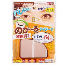 Load image into Gallery viewer, Daiso Double Eyelid Tape Beige Regular 64pcs 大创超隐形双眼皮贴64贴