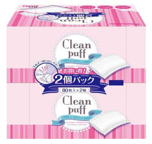 Load image into Gallery viewer, Cotton Labo Clean Puff Cotton Puff 80ct 2boxes 日本丸三白元 化妆棉80x2盒