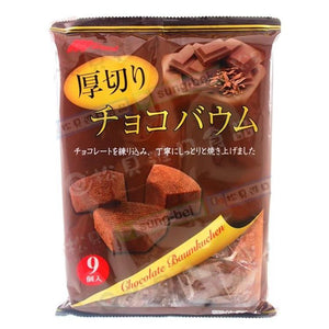 Load image into Gallery viewer, Marukin Baum Cake (Chocolate) 切片千層糕-巧克力