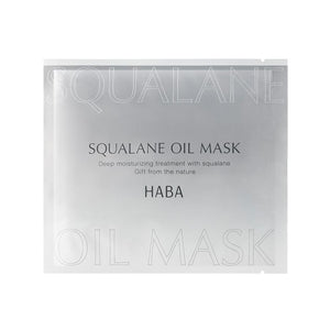 Load image into Gallery viewer, HABA Squalane Oil Mask 5pc 鲨烷水润面膜5片/盒