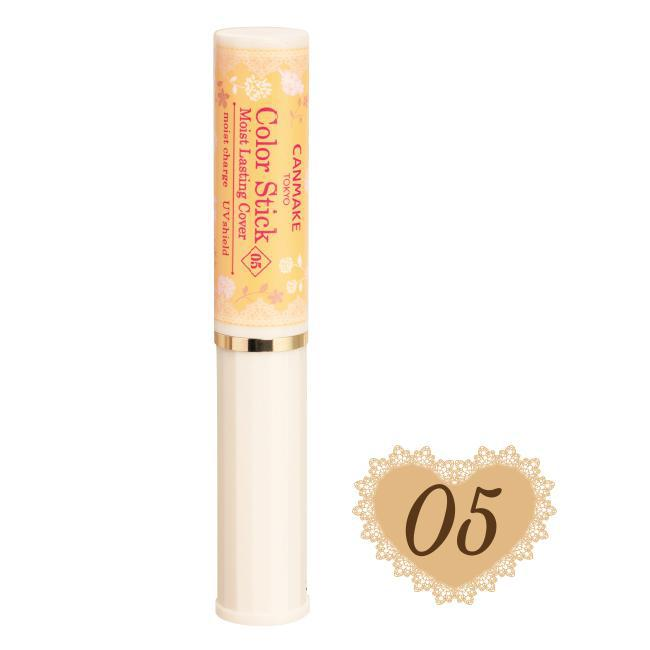 Canmake Color Stick Moist Lasting Cover 05 Yellow Gold 液体遮瑕/提亮棒 - 亮黄色