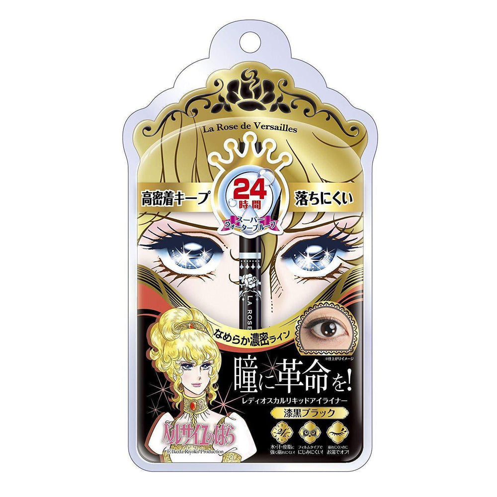 Bandai Oscar Liquid Eyeliner Brown Black 凡尔赛玫瑰极细眼线液 黑茶色