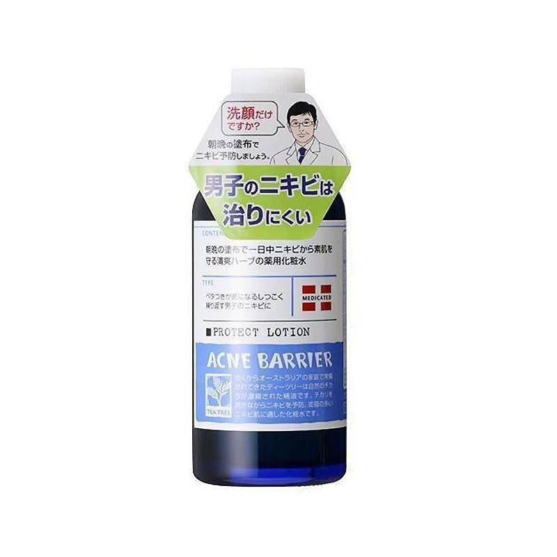 Ishizawa Acne Barrier Medicated Face Lotion 男士紧致毛孔爽肤水