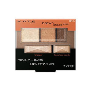 Kate Eyeshadow Brown Shade BR-5 骨干眼影 #BR-5璀璨棕