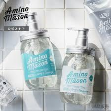 Load image into Gallery viewer, Amino Mason Body Soap 450ml 氨基研超级氨基酸温和沐浴露