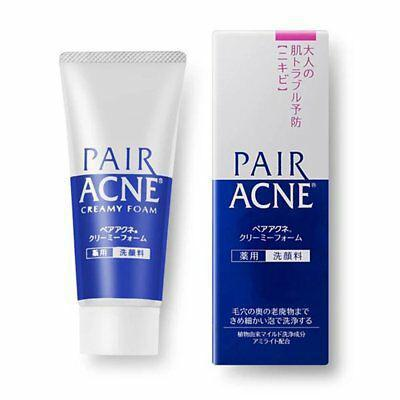 Lion Acne Face Wash 狮王祛痘洁面