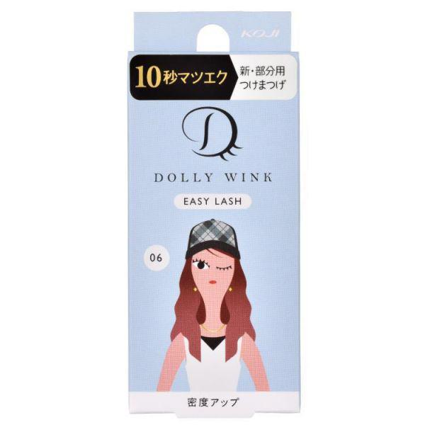 Koji Dolly Wink Easy Lash No.6 Volume Up
