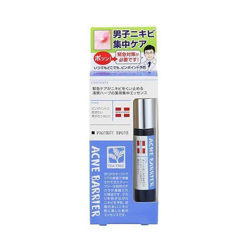 Ishizawa Acne Barrier Pimple Roller 药用茶树祛痘精华