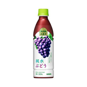 Kirin Soft Drink- Koiwai Grape 麒麟葡萄果汁
