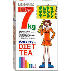 Load image into Gallery viewer, 7kg Diet Tea  昭和制药7公斤茶(林允同款)