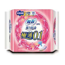 Sofy Ultra- 0.1CM Sanitary Napkin With Wings 23cm 18pad