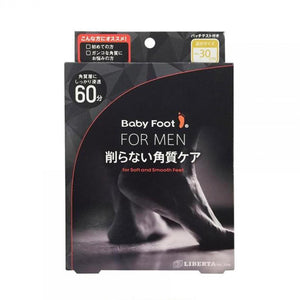 Load image into Gallery viewer, Liberta Baby Foot Peeling Mask For Man 果酸嫩足还原 脱皮足膜男士/大脚宝宝专用