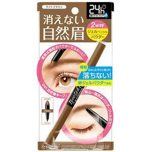 Load image into Gallery viewer, BCL Browlash Strong Gel Pencil+Powder Light Brown 双头眉笔浅棕色