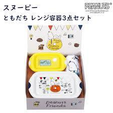 Skater Skater Snoopy Gift Set Food Container+Hand Towel 史努比便当盒三件套