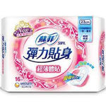 Sofy Ultra- Thin Sanitary Napkin With Wings 23cm 16PC