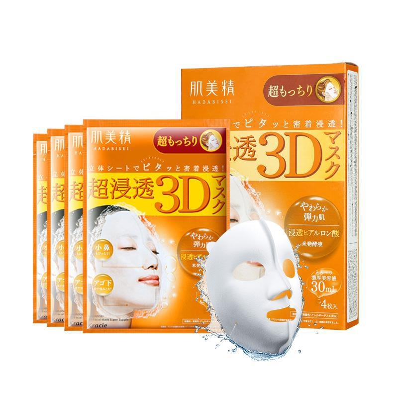 Kracie Hadabisei 3D Firming Mask Orange 肌美精超浸透3D立体弹力面膜4片/橙盒