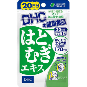DHC Adlay Extract Beauty Diet Whitening 20days  DHC美白祛湿气薏仁丸20日