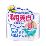 Ishizawa-Lab Toumei White Pack 130g 透明白肌水洗面膜130克