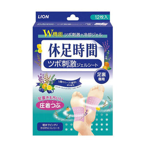 Lion Lion Adhesive Foot Care Patch For Pressure Points 12Pcs 休足时刻足底按摩贴