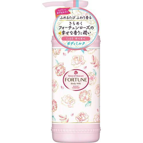 Rose of Heaven Fortune Body Milk 高斯玫瑰清爽身体乳