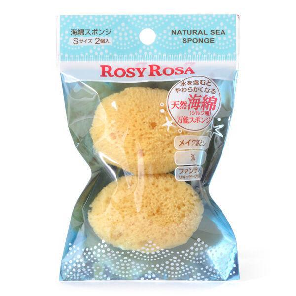 Rosy Rosa Natural Sea Sponge S 2pcs 小号天然洁面海绵2入