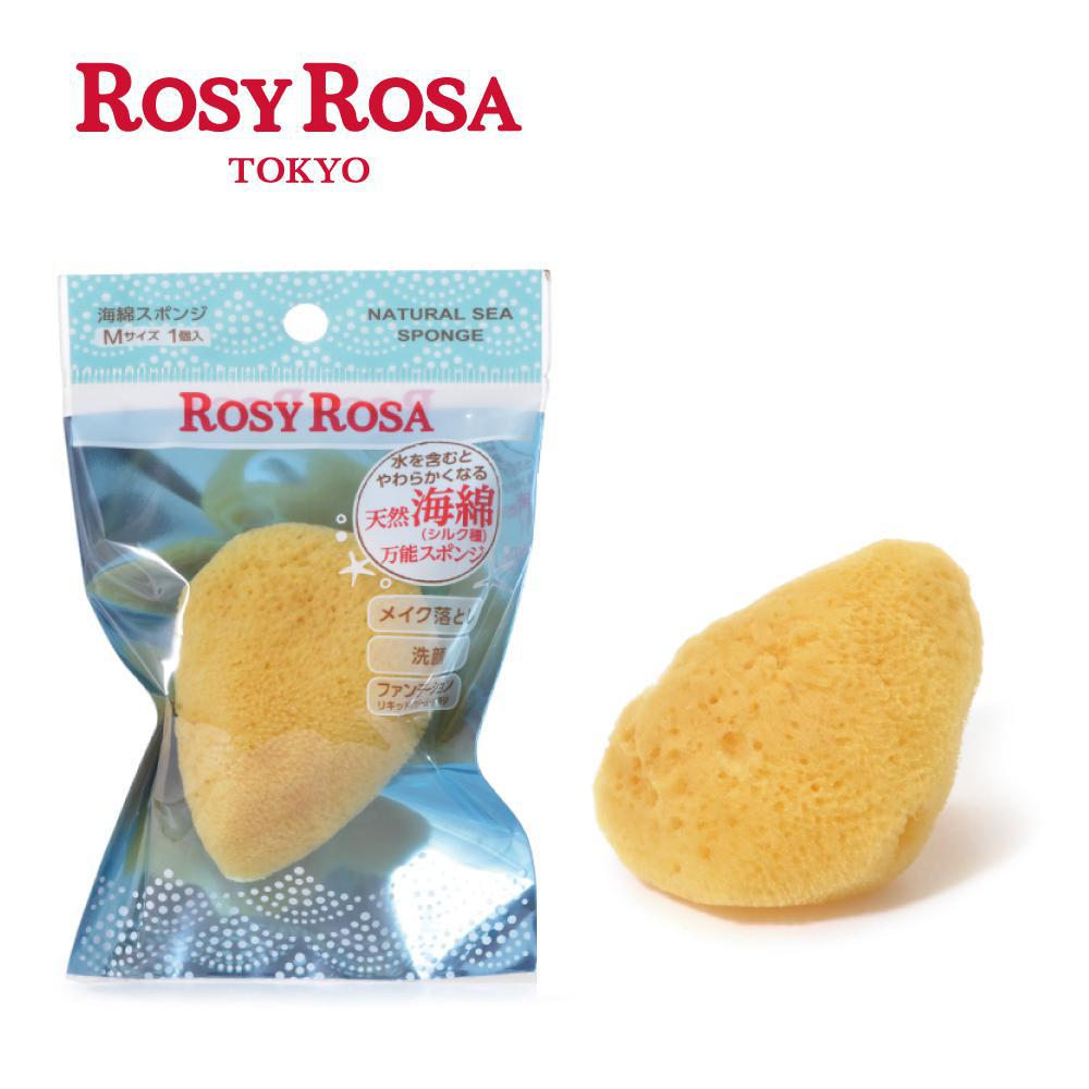 Rosy Rosa Natural Sea Sponge M  中号天然洁面海绵