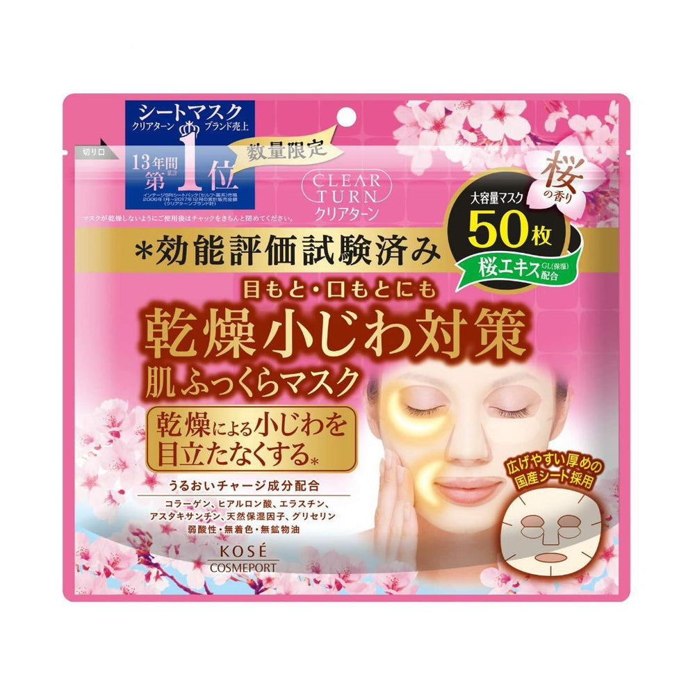 Load image into Gallery viewer, Kose Clear Turn Plumping Face Mask Sakura 50pc 六合一樱花限定保湿弹润面膜50枚