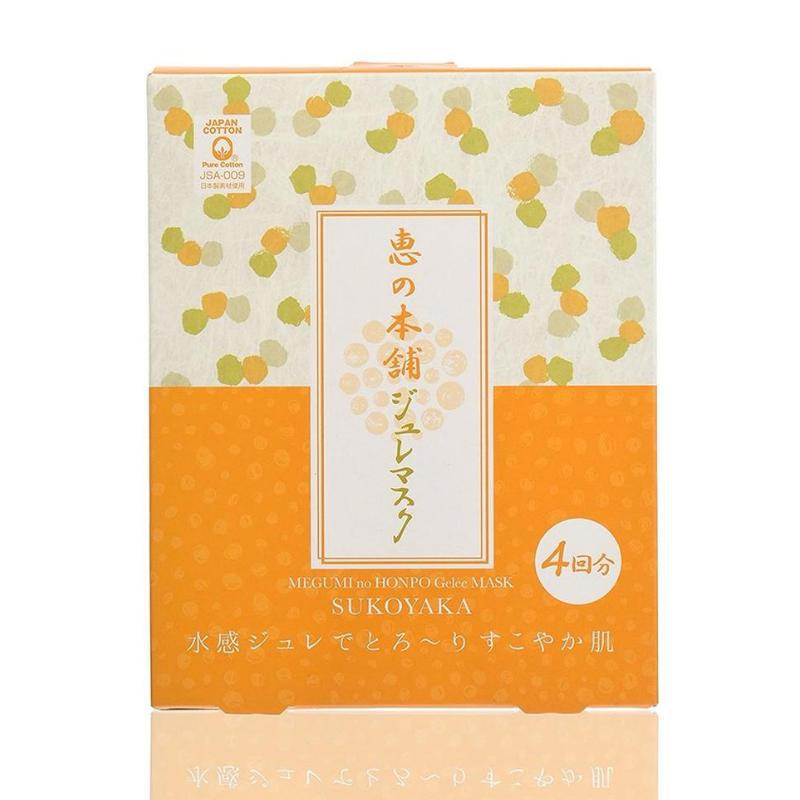 Megumi No Honpo Repairing Gelee Mask 4pc 惠之本铺薰衣草修护啫喱面膜4片/黄盒