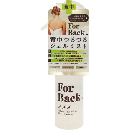 Pelican For Back Gel Lotion Mist 去除背后痘痘喷雾