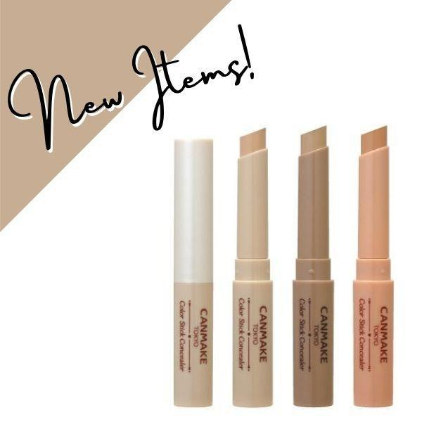 CANMAKE COLOR STICK CONCEALER 井田焕彩遮瑕棒