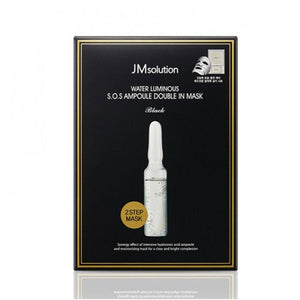 JMsolution Water Luminous S.O.S Ampoule Double in Mask 水光急救双效精华2步面膜