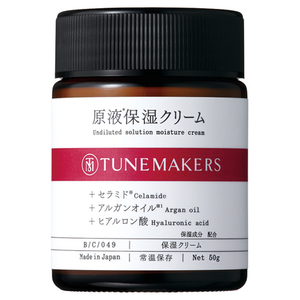 Tunemakers Moisturizing Cream 原液保湿面霜