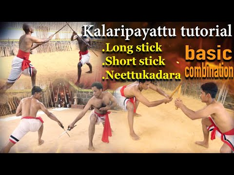 Cheruvadi (short stick), valiyavadi (long Stick), neettukadara (dagger) adavukal Tutorial - part 1 (Duration: 01:32:47)
