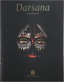 Darshan (Darsana) Krsna Meditation by The Bhaktivedanta Book Trust