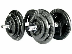 PAIR OF STANARD DUMBBELLS 2X20 KG / 40kg Total weight - IRON-STRENGTH.CO.UK