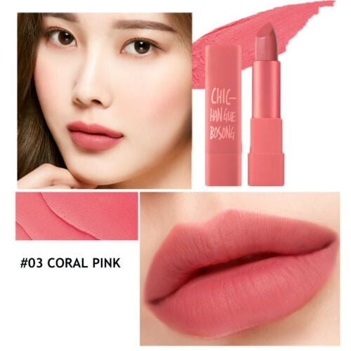 Macqueen- Air Kiss Lipstick #03 Coral Pink