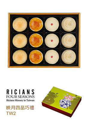 Ricians Lucky Four Mooncake Gift Box 聯翔 映月四品巧禮