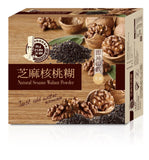 PGi CUISINE DE CHEF Sesame Walnut Powder 名廚美饌 芝麻核桃糊