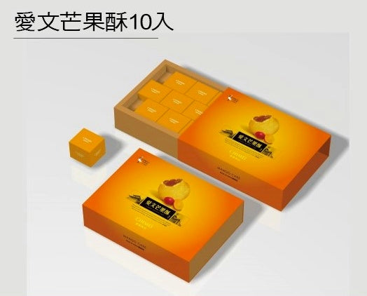 ChiMei Mango Cookie Gift Box 奇美 愛文芒果酥禮盒