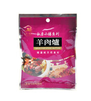 FH Stew Herbs Bag For Stove Mutton 飛馬 羊肉爐