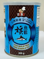 Fortune Fried Marlin Fiber 便利小館 旗魚鬆